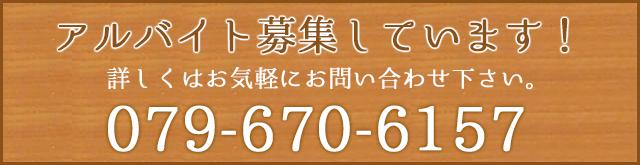 access_shop_h05