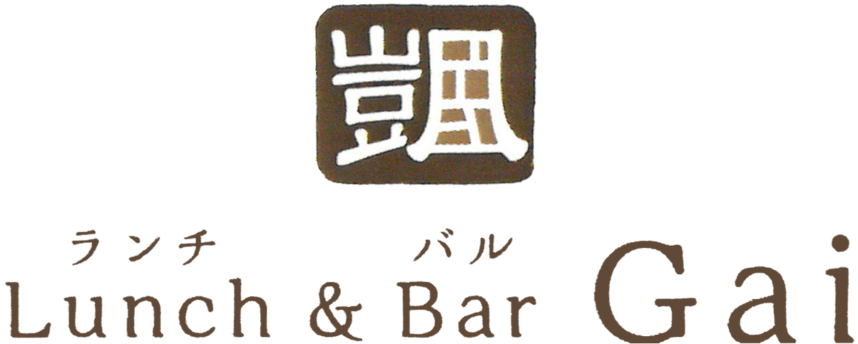 Lunch&Bar 凱 (ランチ&バル 凱)